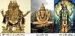 brahma-india