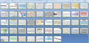 پاورپوینت درس 5 تثبیت و گسترش اسلام تاریخ2یازدهم